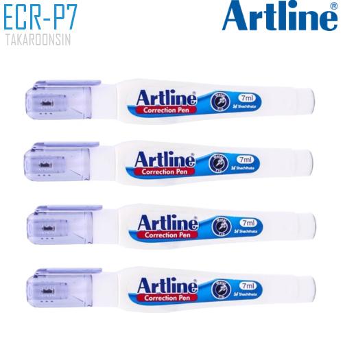 ปากกาลบคำผิด 7 มล. ARTLINE ECR-P7