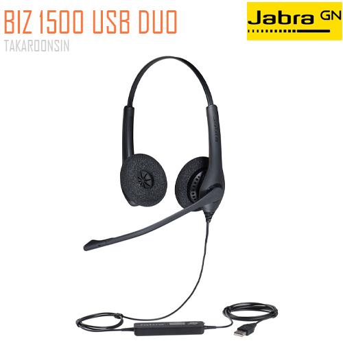 หูฟัง Jabra Biz 1500 USB Duo