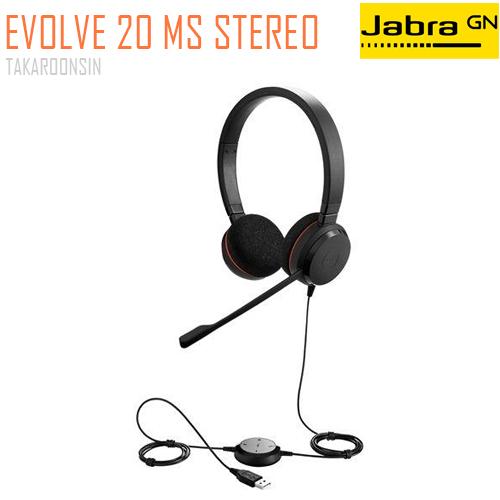 หูฟัง Jabra Evolve 20 MS Stereo
