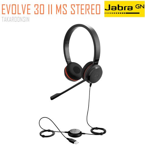หูฟัง Jabra Evolve 30 II MS Stereo