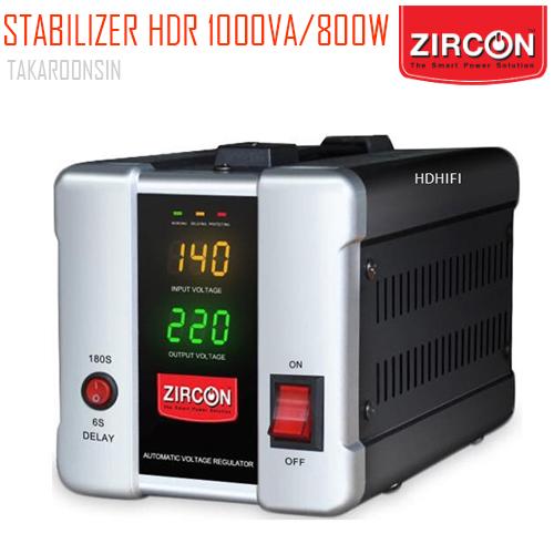 เครื่องสำรองไฟ 1000VA/800W ZIRCON รุ่น HDR