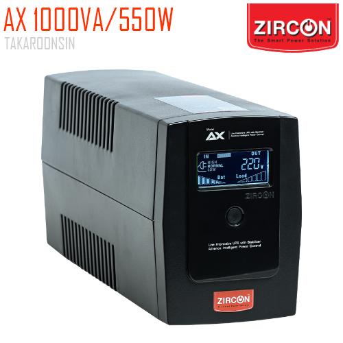 เครื่องสำรองไฟ 1000VA/550W ZIRCON รุ่น AX