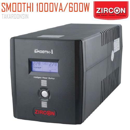 เครื่องสำรองไฟ 1000VA/600W ZIRCON รุ่น SMOOTH-I