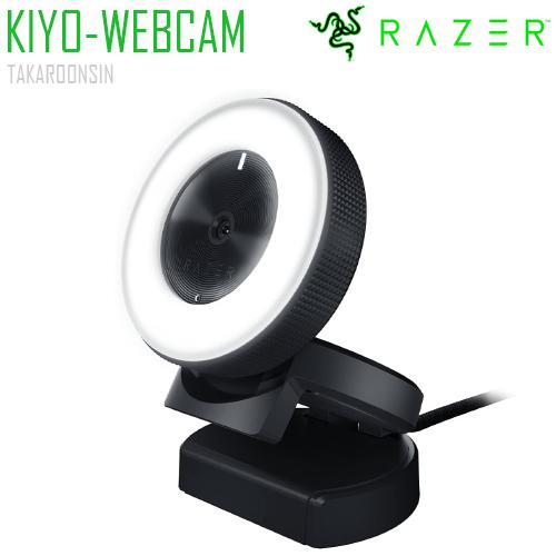 กล้อง RAZER KIYO RING LIGHT WEBCAM