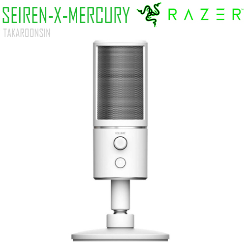 ไมโครโฟนเกมมิ่ง RAZER SEIREN-X-MERCURY