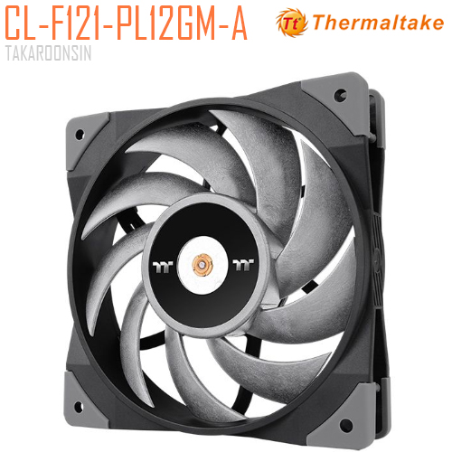 THERMALTAKE TOUGHFAN 12 GRAY TURBO RADIATOR FAN 1 PACK