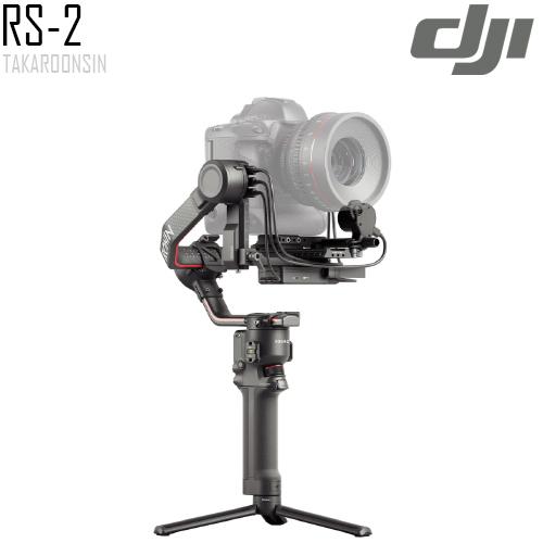 DJI RS 2 SINGLE SET อุปกรณ์กันสั่นสำหรับกล้อง DSLR และ Mirrorless