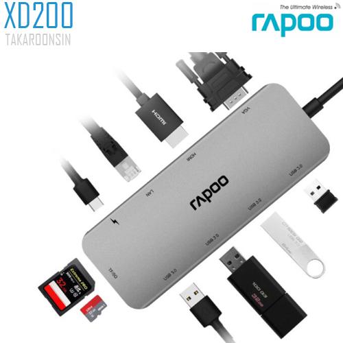 ADAPTER RAPOO รุ่น XD200