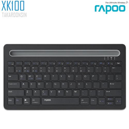 คีย์บอร์ดไร้สาย RAPOO XK100