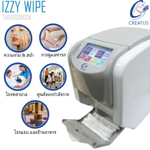 เครื่องทำผ้าเปียกอนามัย CREATUS รุ่น IZZY WIPE