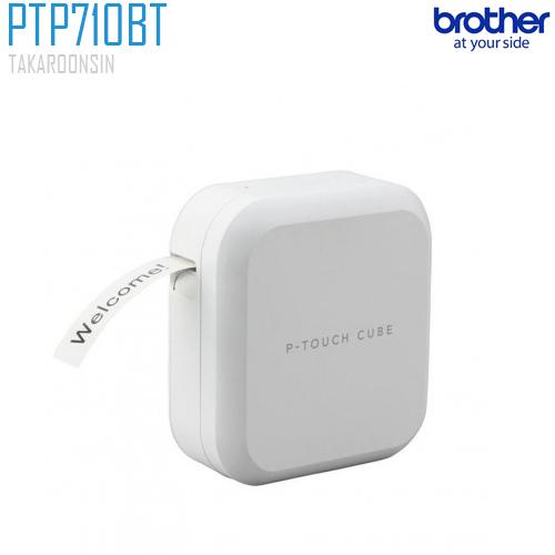 เครื่องพิมพ์ฉลาก Brother PTP710BT