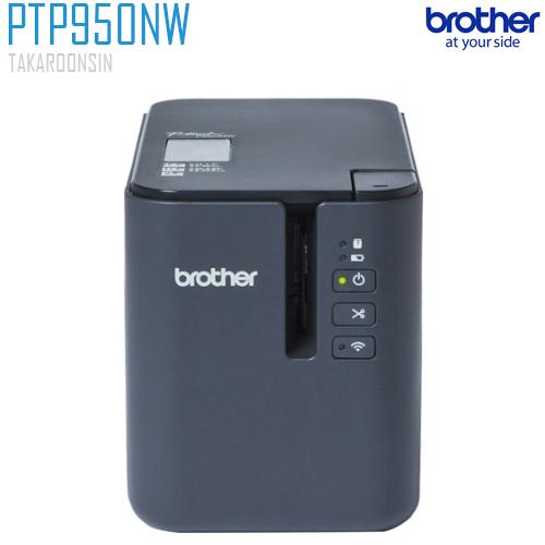 เครื่องพิมพ์ฉลาก Brother PTP950NW