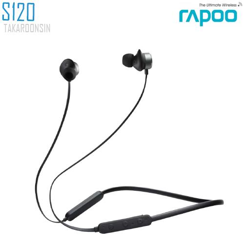 หูฟังไร้สาย RAPOO S120