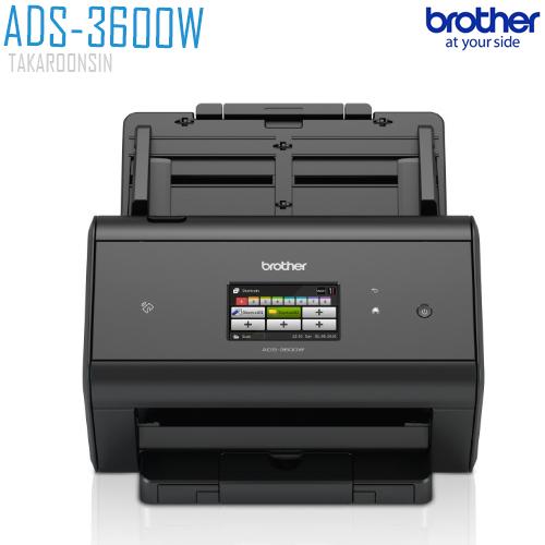 เครื่องสแกนเนอร์ Brother ADS-3600W