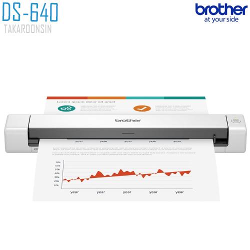 เครื่องสแกนเนอร์แบบพกพา Brother DS-640