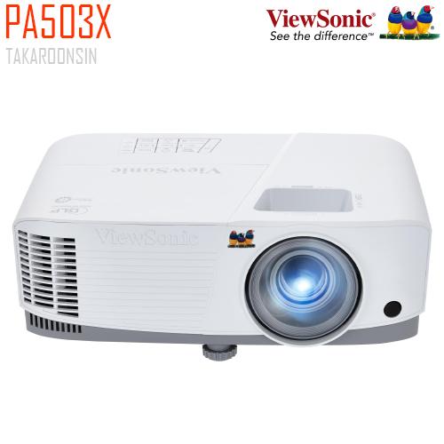 โปรเจคเตอร์ VIEWSONIC รุ่น PA503X