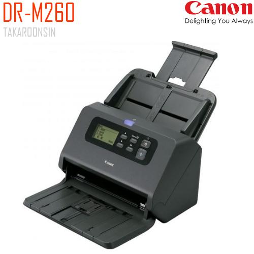 เครื่องสแกนเนอร์ CANON DR-M260