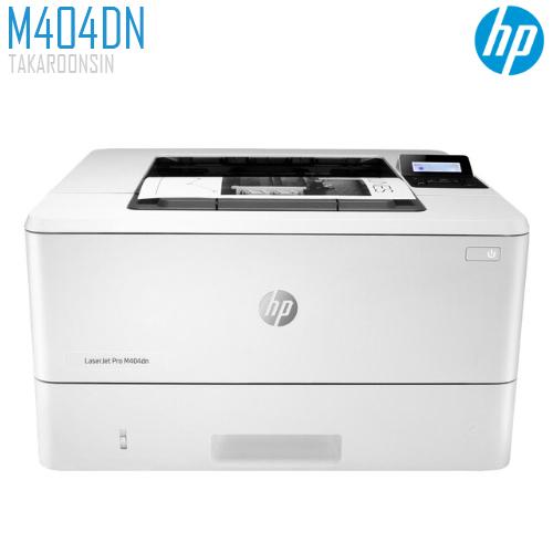 เครื่องพิมพ์เลเซอร์ HP LASERJET PRO M404DN