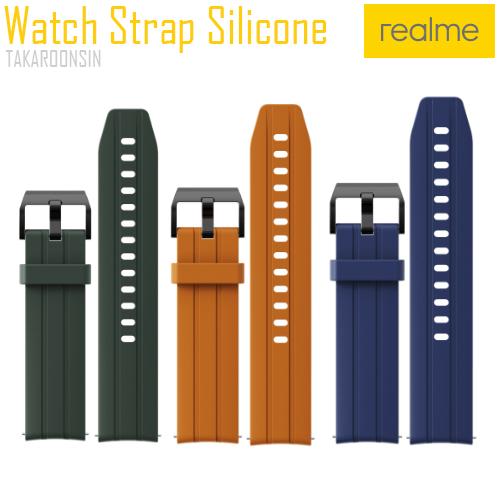 สายนาฬิกา REALME WATCH STRAP SILICONE