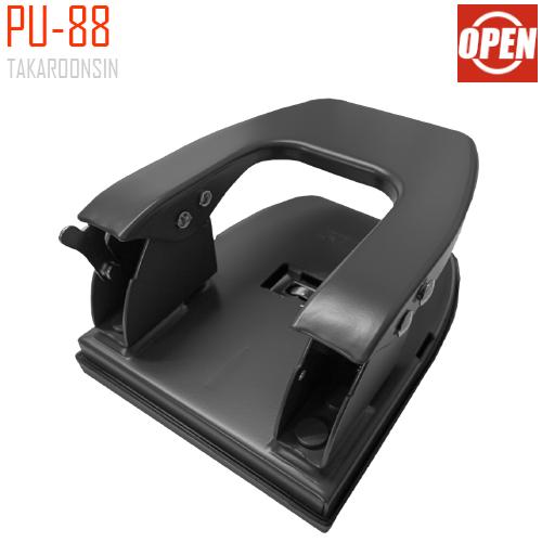 เครื่องเจาะกระดาษ OPEN PU88