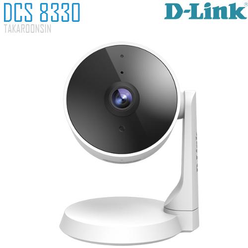 กล้องวงจรปิด D-LINK DCS 8330LH SMART FULL HD Wi-Fi CAMERA