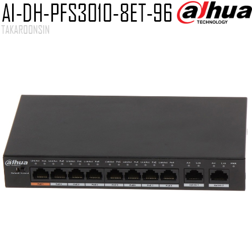 DAHUA สวิตซ์ DH-PFS3010-8ET-96 8-Port PoE Switch (Unmanaged)