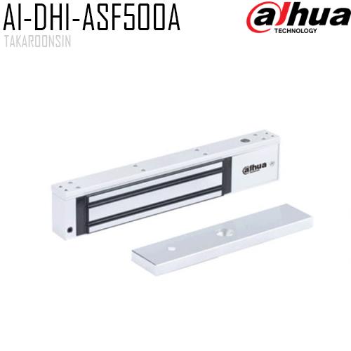 กลอนประตู แม่เหล็ก DAHUA SINGLE DOOR MAGNETIC LOCK รุ่น ASF500A