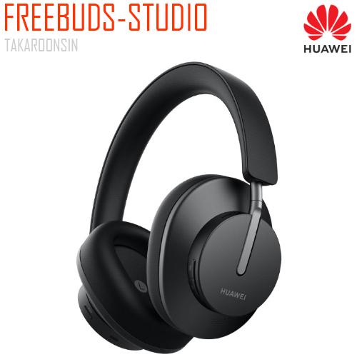 หูฟังไร้สาย HUAWEI FREEBUDS STUDIO