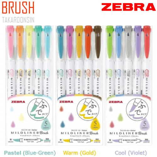 ปากกาเน้นข้อความ ZEBRA MILDLINER BRUSH (ชุด 5 สี)