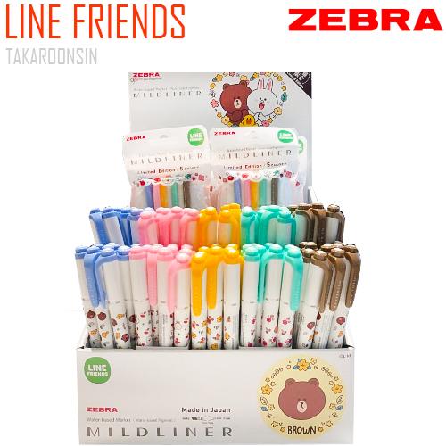 ปากกาเน้นข้อความ ZEBRA MILDLINER LINE FRIENDS (ชุด 10 ด้าม)