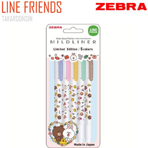 ปากกาเน้นข้อความ ZEBRA MILDLINER LINE FRIENDS (ชุด 5 สี)