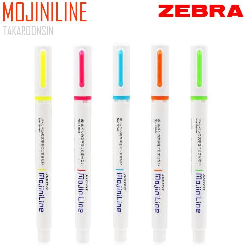 ปากกาเน้นข้อความ ZEBRA MOJINILINE