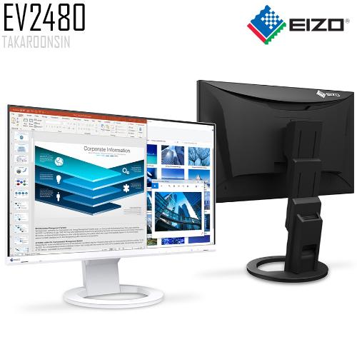 FLEXSCAN 24 นิ้ว EIZO EV2480