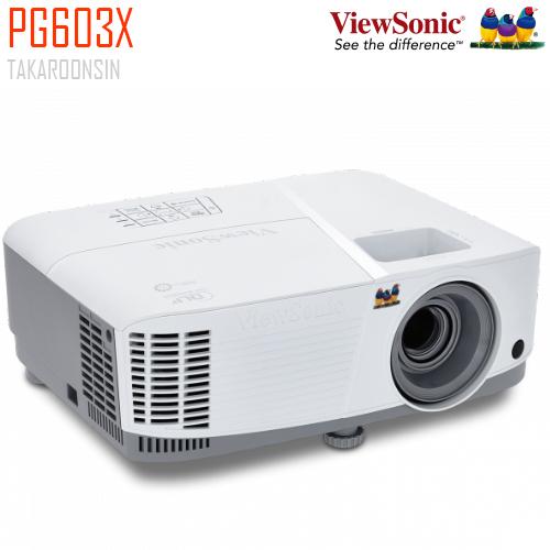 โปรเจคเตอร์ VIEWSONIC รุ่น PG603X