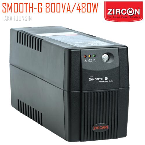 เครื่องสำรองไฟ ZIRCON SMOOTH-G 800VA/480W