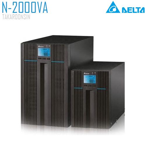 เครื่องสำรองไฟ DELTA N-2000VA