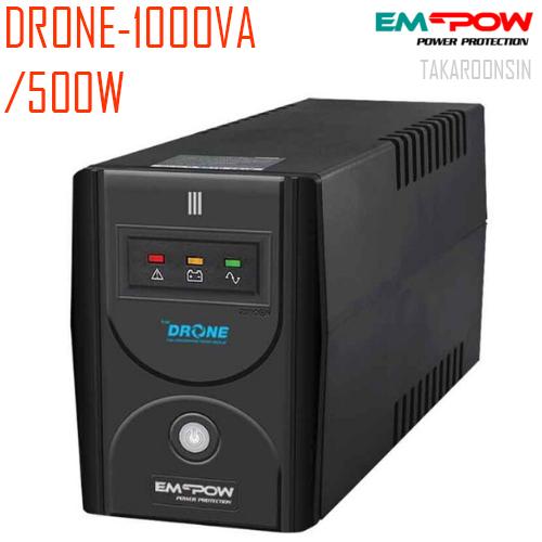 เครื่องสำรองไฟ EMPOW DRONE 1000VA/500W