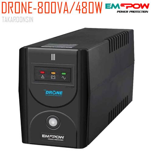 เครื่องสำรองไฟ EMPOW DRONE 800VA/480W
