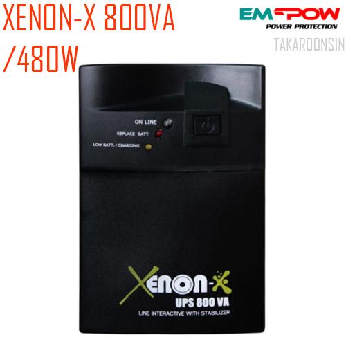 เครื่องสำรองไฟ EMPOW XENON-X 800VA/480W