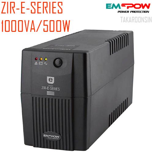 เครื่องสำรองไฟ EMPOW ZIR-E Series 1000VA/500W