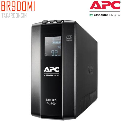 เครื่องสำรองไฟ APC BR900MI BACK UPS Pro BR 900VA