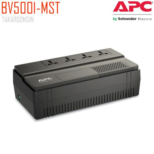 เครื่องสำรองไฟ APC BV500I-MST 500VA