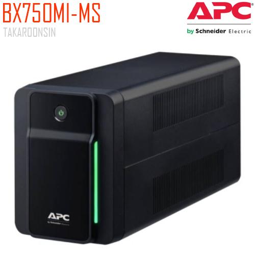 เครื่องสำรองไฟ APC BX750MI-MS 750VA