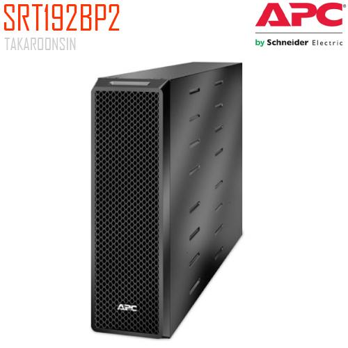 เครื่องสำรองไฟ APC External Battary for UPS 8K and 10K