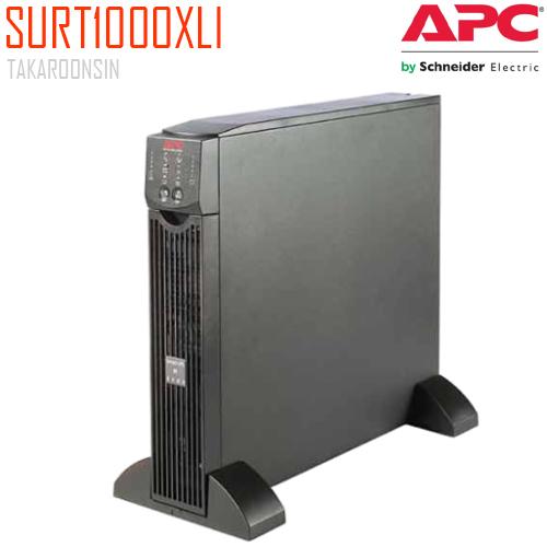 เครื่องสำรองไฟ APC SURT1000XLI 1000VA/700W