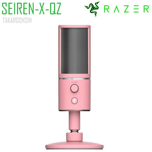 ไมโครโฟนเกมมิ่ง RAZER SEIREN X QUARTZ EDITION