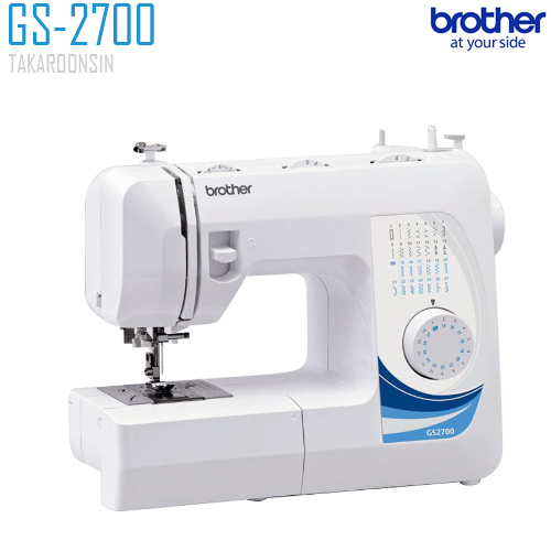 จักรเย็บผ้า Brother รุ่น GS-2700