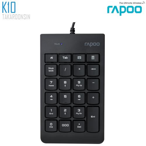 แป้นตัวเลข RAPOO K10