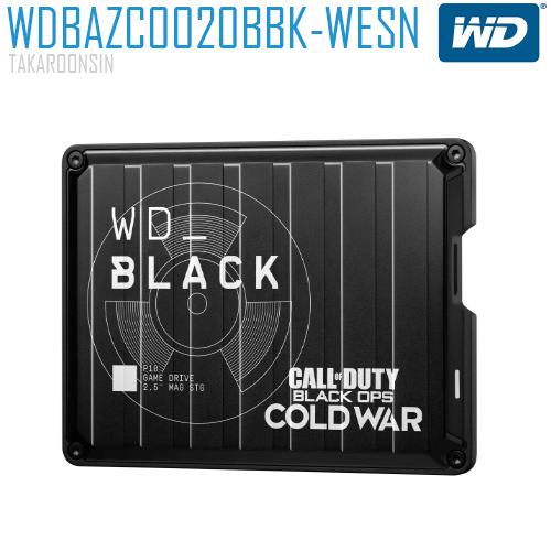 WD BLACK P10 GAME DRIVE 2TB,2.5