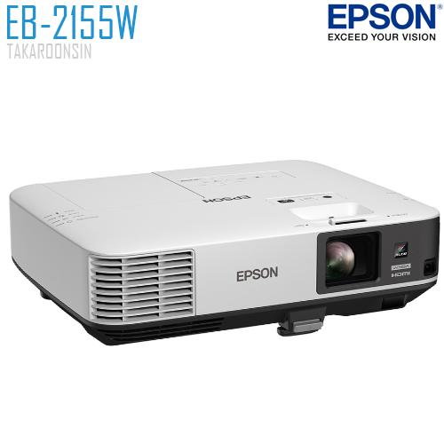 โปรเจคเตอร์ EPSON รุ่น EB-2155W